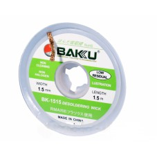 SHIRMOVKA BK-1515A 1.5MM/1.5M SHIRMOVKA  bk-1515A 1.5m-1.5mm