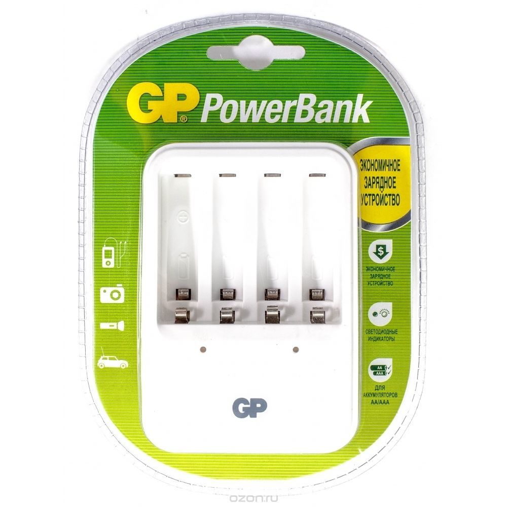 CHARGE BAT GP POWERBANK BAT CHARGE  GP